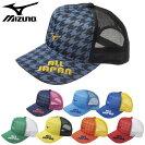 【あす楽対応】ミズノ(mizuno)ユニセックスキャップ(メンズレディース帽子スポーツキャップテニスソフトテニスアクセサリー)62JW0Z42