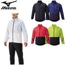 ミズノ(mizuno)ブレスサーモウォーマージャケット(メンズウインドブレーカーウィンドブレーカージャケットアウタートップスブレスサーモトレーニングウェアスポーツウェア)32ME0541