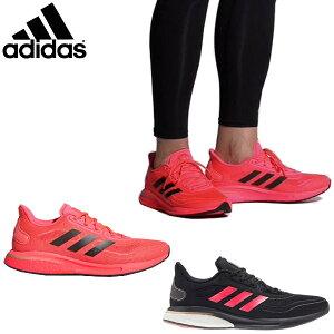 【あす楽対応】アディダス(adidas) メンズ ランニングシューズ スーパーノヴァ (ジョギング 男性 マラソン スポーツ 運動 履きやすい) FV6032 FW0699