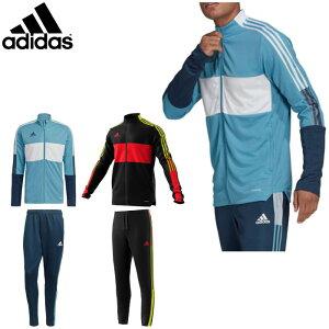 【あす楽対応】アディダス(adidas)メンズ ジャージ 上下セット(ジャケット パンツ ロングパンツ サッカー フットサル セットアップ 運動 スポーツウェア トレーニングウェア)JLE78-22992