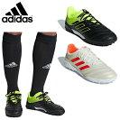 【あす楽対応・35%OFF!】アディダス(adidas)サッカーシューズコパ19.3TF(メンズフットサル靴トレーニングシューズトレシューフットボール)BB8094BC0558