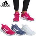 【あす楽対応】アディダス(adidas)レディース ランニング シューズ FALCONRUN W(ジョギング 通学シューズ スポーツ ウィメンズ)F36215,F36217,F36219 1