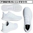 【あす楽対応】アディダス(adidas)レディース ランニング シューズ FALCONRUN W(ジョギング 通学シューズ スポーツ ウィメンズ)F36215,F36217,F36219 2