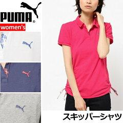 【即納】PUMA ポロシャツ 【30%OFF】【レディース】プーマ CD スキッパーシャツ『正午までのご注文で即日発送可』(ウィメンズ 女性用 ポロシャツ)【RCP】【02P19Jun15】