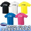 【あす楽対応・ネコポスで送料100円!】YONEX(ヨネックス) ベリークールTシャツ (Tシャツ 半袖 ウェア テニス・バドミントン ユニセックス メンズ レディース)16201