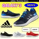 【即納】【20%OFF!】アディダス(adidas)GALAXY3-ギャラクシー3(ランニングシューズトレーニングメンズ陸上マラソン)BB4358BB4359BB4360BB4363【RCP】