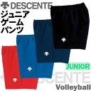 デサント(DESCENTE) レディス バレーボール ゲームパンツ (DSP-6092W)