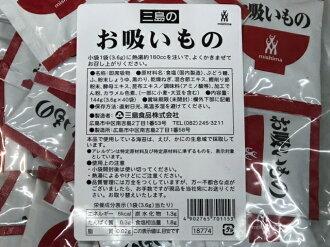 업무용 즉석에서 아 국 100 식 미시마 식품