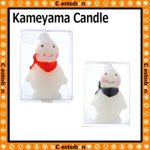 マシュマロマン1個入オレンジ/ブラック【Halloween】【パーティー】【誕生日】【ギフト】【プレゼント】【誕生日ケーキ】【ろうそく】【亀山】【kameyama】