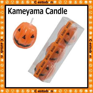 ハロウィンキャンドルパンプキン3個入【Halloween】【パーティー】【誕生日】【ギフト】【プレゼント】【誕生日ケーキ】【ろうそく】【亀山】【kameyama】