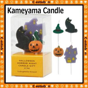 ハロウィンホラーナイトキャンドルギフト-ミニ-【Halloween】【パーティー】【誕生日】【ギフト】【プレゼント】【誕生日ケーキ】【ろうそく】【亀山】【kameyama】