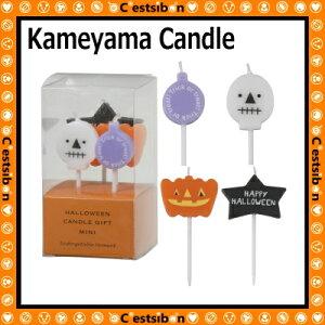 ハロウィンキャンドルギフト-ミニ-【Halloween】【パーティー】【誕生日】【ギフト】【プレゼント】【誕生日ケーキ】【ろうそく】【亀山】【kameyama】