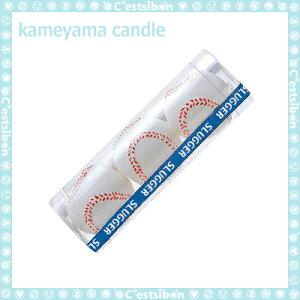ベースボールキャンドル-3個入-【誕生日】【ギフト】【プレゼント】【誕生日ケーキ】【ろうそく】【亀山】【kameyama】