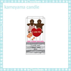 ILOVEYOUキャンドル-ミニ-【誕生日】【ギフト】【プレゼント】【誕生日ケーキ】【ろうそく】【亀山】【kameyama】