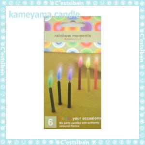 レインボーキャンドル-6本入-【誕生日】【ギフト】【プレゼント】【誕生日ケーキ】【ろうそく】【亀山】【kameyama】