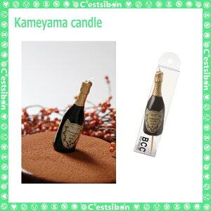 シャンパンキャンドルミニ1個入【クリスマス】【パーティー】【誕生日】【ギフト】【プレゼント】【誕生日ケーキ】【ろうそく】【亀山】【kameyama】