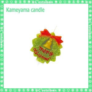 クリスマスリース1個入【クリスマス】【パーティー】【誕生日】【ギフト】【プレゼント】【誕生日ケーキ】【ろうそく】【亀山】【kameyama】