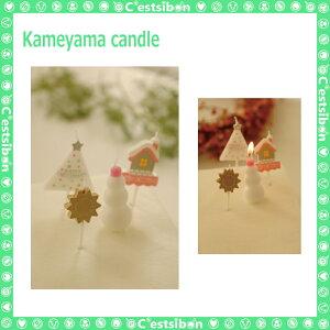 クリスマスキャンドルギフトミニB【クリスマス】【パーティー】【誕生日】【ギフト】【プレゼント】【誕生日ケーキ】【ろうそく】【亀山】【kameyama】