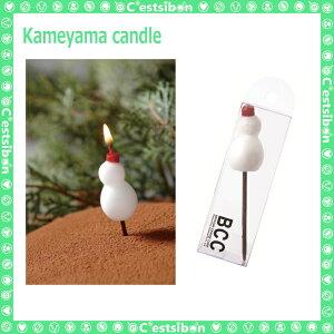 クリスマスキャンドル-スノーマン1個入【クリスマス】【パーティー】【誕生日】【ギフト】【プレゼント】【誕生日ケーキ】【ろうそく】【亀山】【kameyama】