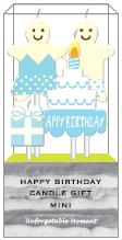 ハッピーバースデーキャンドルミニ【誕生日】【ギフト】【プレゼント】【誕生日ケーキ】【ろうそく】【亀山】【kameyama】