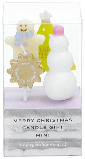 クリスマスキャンドルギフトミニA【クリスマス】【パーティー】【誕生日】【ギフト】【プレゼント】【誕生日ケーキ】【ろうそく】【亀山】【kameyama】