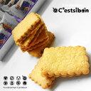 セシボン-C'estsibon-バターサンド-はね駒12枚入【焼き菓子】【詰め合わせ】【フルーツサン