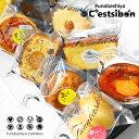 セシボン-C'estsibon-フルーツケーキ8個入 焼き菓子 詰め合わせ ギフト プチギフト お祝