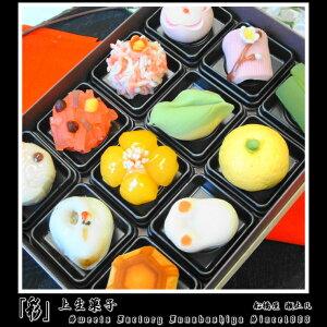 新春用上生菓子は12/29以降のお届けになります。