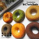 セシボン-C'estsibon-クランツクーヘン6個入【焼きドーナツ】【焼き菓子】【詰め合わ