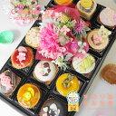 【母の日】セシボン-C'estsibon-プチブーケ(造花)