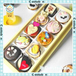 【お届けは3/6から】セシボン-C'estsibon-ホワイトデー☆スイートハートプチケーキ1…