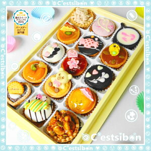 セシボン プチケーキ ひな祭り プレゼント プチフール