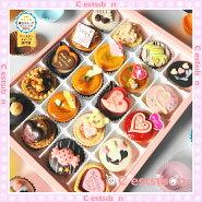 まるでケーキの宝石箱☆プチケーキ(20個入)