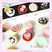 セシボン バレンタイン スイートハートプチケーキ ホワイト プチタルト プチフール プレゼント