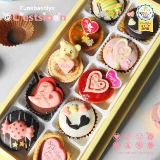 【予算5,000円】彼氏が喜ぶ贅沢チョコの逸品【バレンタイン】の画像