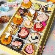 まるでケーキの宝石箱☆プチケーキ(15個入)