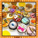 【受付終了】セシボン-C'estsibon-ハロウィンプチケーキ20個入 おうちでハロウィン Halloween 七五三 ハロウィンパーティー 誕生日 お祝い 出産祝 内祝 ギフト プチギフト プレゼント パーティー お菓子 洋菓子 スイーツ 冷蔵 2