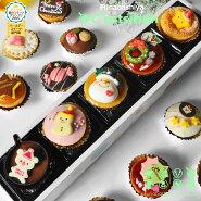 まるでケーキの宝石箱☆プチケーキ(5個入)
