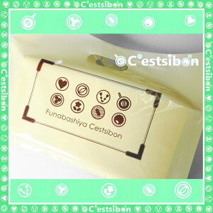 セシボン-C'estsibon-クリスマス「彩」上生菓子5個入【クリスマス】【プレゼント】【お菓子】【ギフト】【お歳暮】【生菓子】【和菓子】【船橋屋】【瀬止凡】【冷凍】