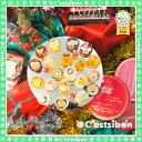 【お届けは12/1頃から】セシボン-C'estsibon-クリスマスプチケーキ15個入 クリスマス お歳暮 ケーキ プレゼント クリスマスケーキ おうち 誕生日 スイーツ お取り寄せ プチタルト ギフト パーティー お菓子 洋菓子 冷蔵 おうちでクリスマス 3