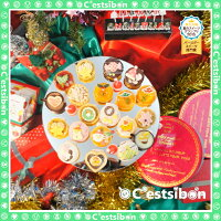 【お届けは12/1頃から】セシボン-C'estsibon-クリスマスプチケーキ20個入 クリスマス お歳暮 ケーキ プレゼント クリスマスケーキ おうち 誕生日 スイーツ お取り寄せ 内祝 ギフト パーティー お菓子 洋菓子 予約 冷蔵 おうちでクリスマス