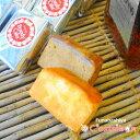 セシボン-C'estsibon-ブランデーケーキ(ショート)コーヒー【冷蔵】【船橋屋】【瀬止凡】 その1