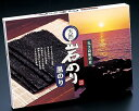 img55341497 - 札幌時計台の鐘 / サロマ湖産の海苔