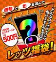 スマホケース 【福袋】500円ポッキリ ワンコイン スマート...