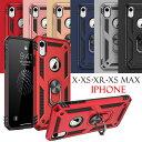 iphone xr ケース 360°回転可能 iphone xs リング iphone xケース 車載ホルダー対応 iphone xs……