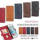 スマホケース iPhone6 iPhone6s iPhone6s Plus iPhone6 Plus ケース 財布型 マグネット 手帳 i……