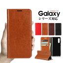スマホケースGalaxy A21 SC-42A Galaxy A41 SCV48 SC-41A galaxy A20 Galaxy A30 Note20 Ultra……