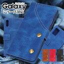 スマホケース Galaxy A20 A30 s10 S10 Plus S20 S20+ Note10+ ケース 手帳型 galaxy a20 カバ……