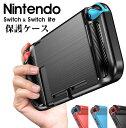 Nintendo Switch Lite ケース 耐衝撃 S