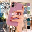 スマホケース iPhone 13 mini 13 13 Pr